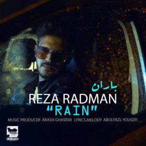 دانلود آهنگ جدید رضا رادمان به نام باران