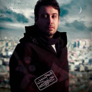 دانلود آلبوم محسن چاوشی به نام من خود آن سیزدهم