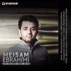 دانلود آهنگ میثم ابراهیمی به نام تو و من