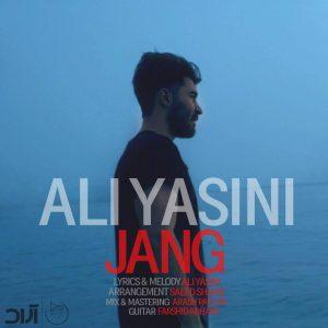 دانلود موزیک ویدئو علی یاسینی به نام جنگ