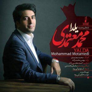 دانلود آهنگ محمد معتمدی به نام یلدا (تنظیم جدید)