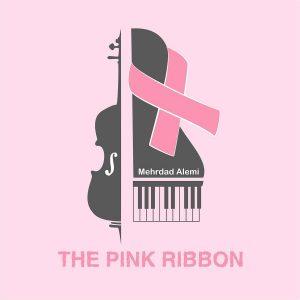دانلود آهنگ مهرداد عالمی به نام روبان صورتی
