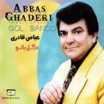 دانلود آلبوم عباس قادری به نام گل بانو