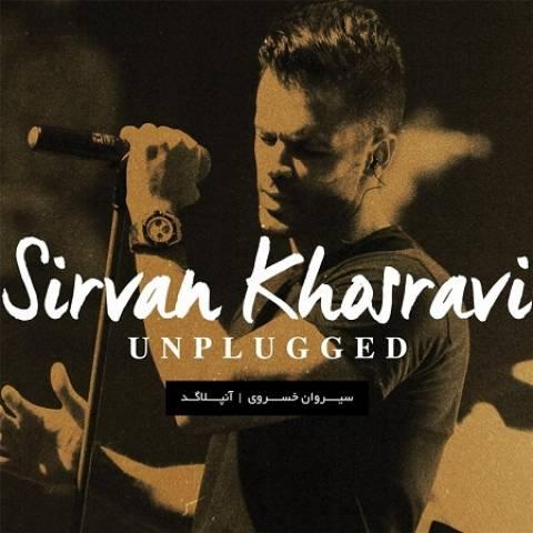 دانلود آلبوم سیروان خسروی به نام آنپلاگد(اجرای زنده – تهران 2015)