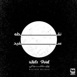 دانلود آهنگ روزبه مردانی به نام نقطه سفید